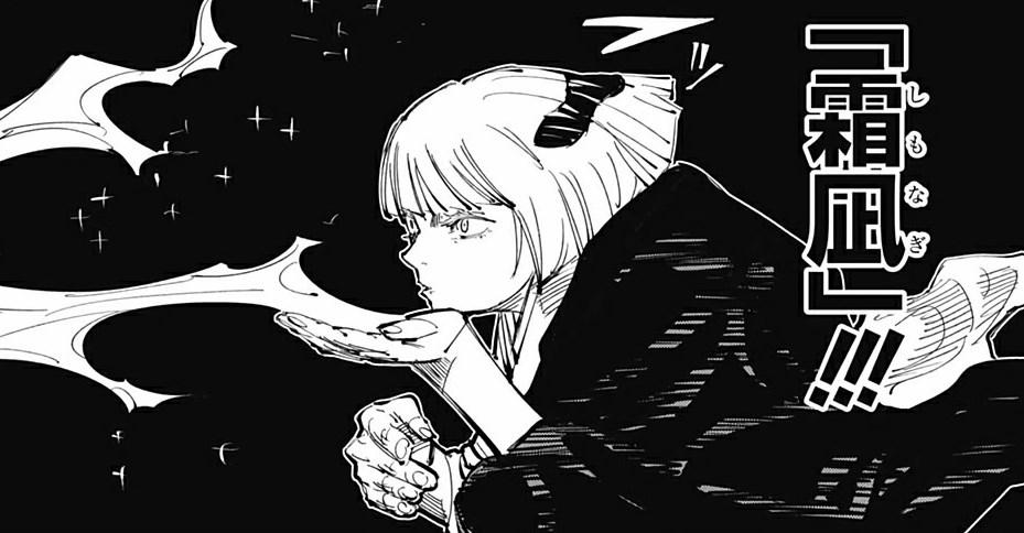 呪術廻戦│裏梅とは?白髪オカッパで性別不明の謎!術式・家紋・宿儺との関係も解説!